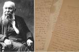 Milovan Glisic rukopisi