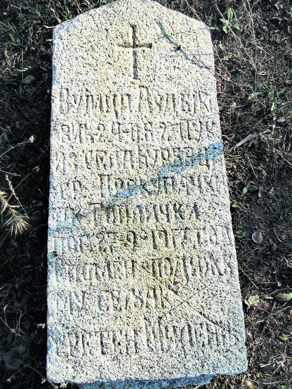 Spomenik Vujici Azdejkoviću iz Đurevca kod Prokuplja