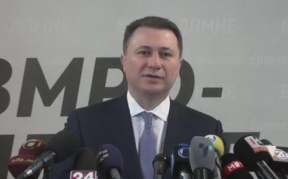 Glavna meta demonstracija je Nikola Gruevski, doskorašnji premijer i lider vladajuće stranke VMRO DPMNE