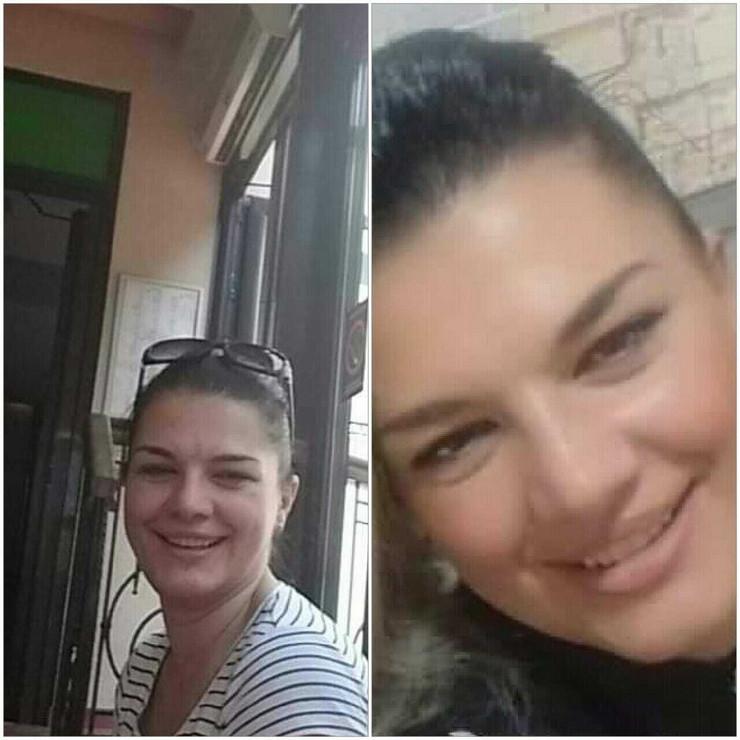 Maja Ivanović  nestala