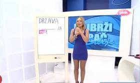 Ivana Panzalović