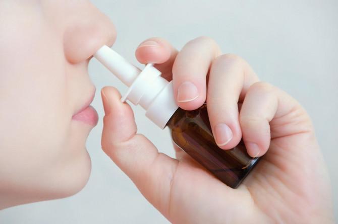 Zapušenje nosa kao simptom se mora dijagnostički istražiti i lečiti pod kontrolom otorinolaringologa, koji će preporučiti terapiju u zavisnosti od dijagnoze