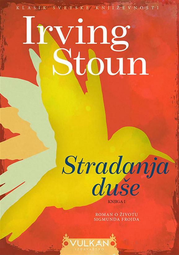 Irving Stoun,