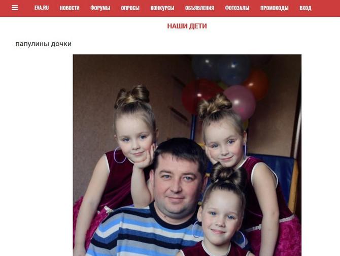 Tata iz Rusije