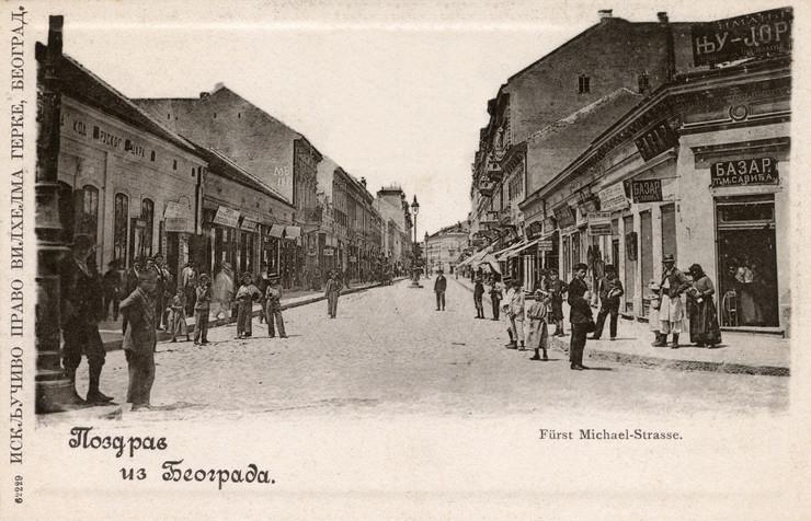 Beograd, stari Beograd, Jugoslavija