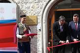 Generalni konzulat Srbije Trebinja