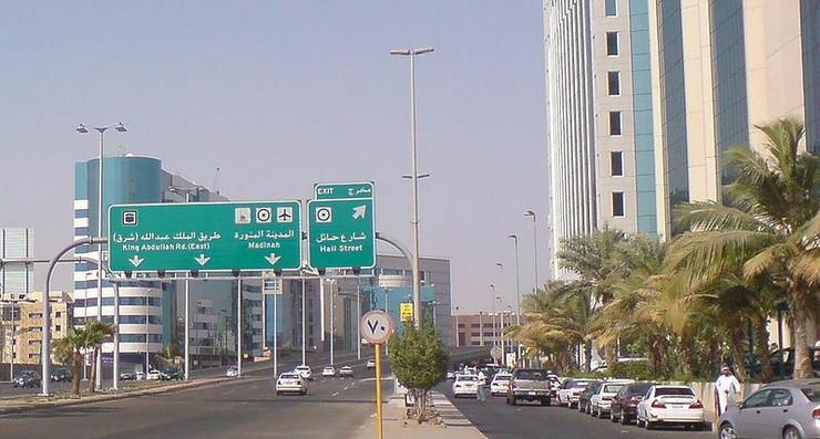 džeda saudijska arabija