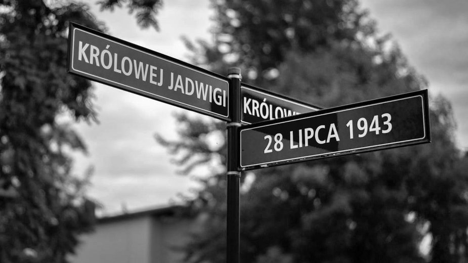 Miejsce dramatu upamiętniają nazwy ulic na Woli Justowskiej
