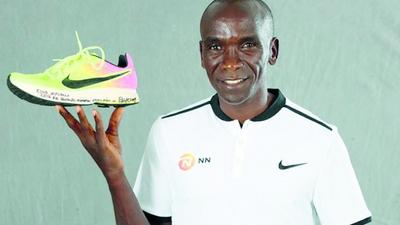 Kipchoge's shoe displayed in world's first virtual sports museum