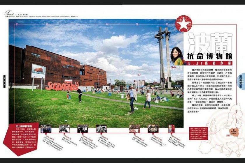 O ECS piszą po chińsku w Hong Kongu