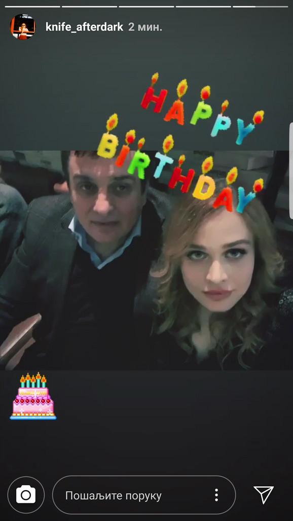RETKO SE POJAVLJUJE U JAVNOSTI Ćerka Anice Dobre objavila fotografiju sa tatom, svi komentarišu da liči na njega