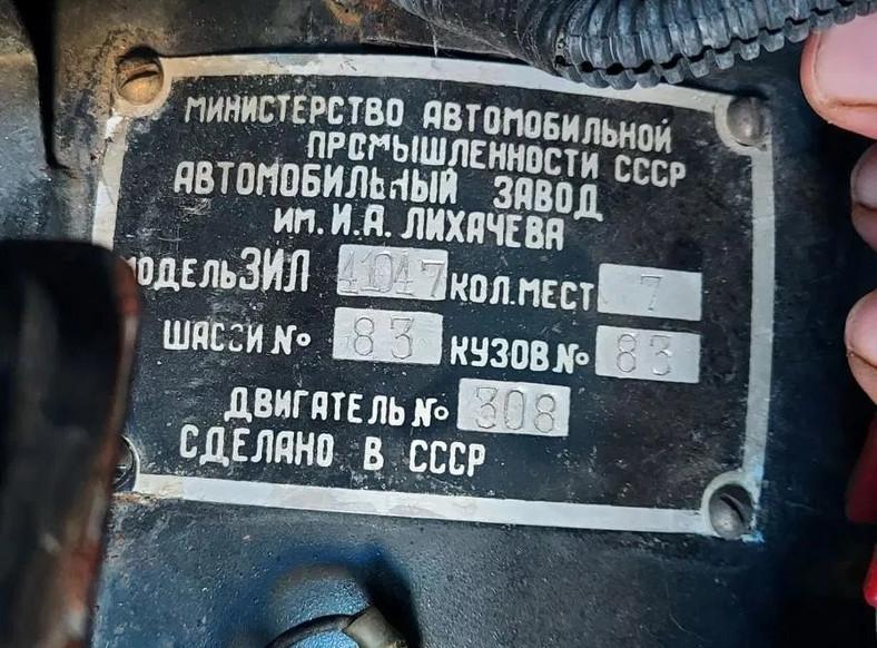 Ził, który należał do Michaiła Gorbaczowa, na sprzedaż w Polsce