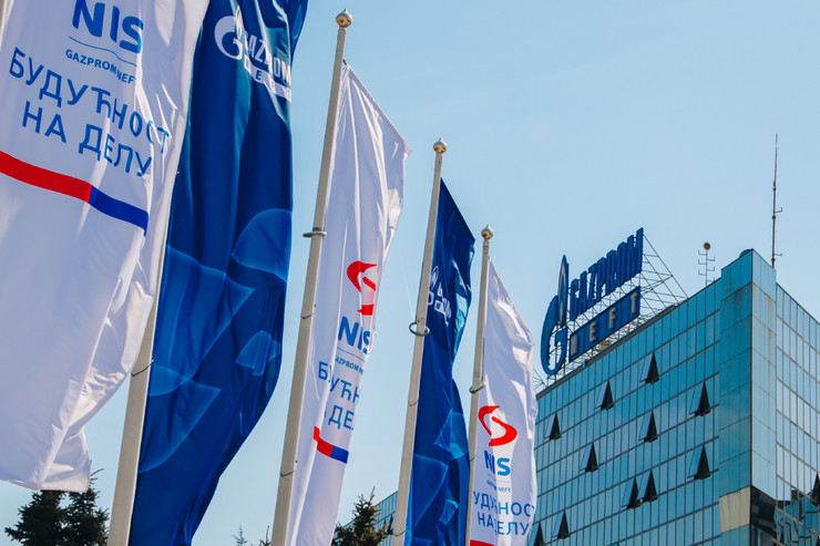 NIS, poslovni centar, Beograd