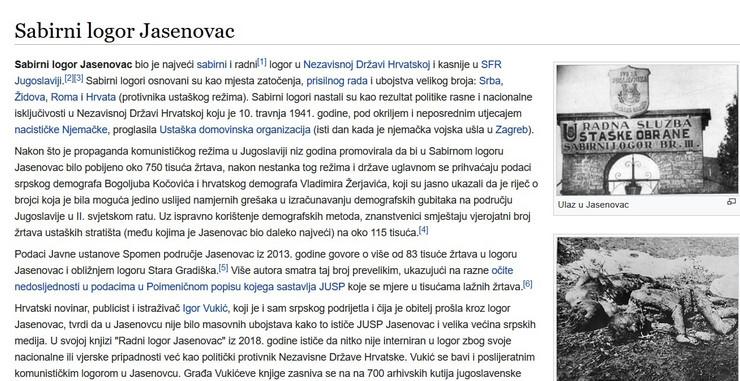 Jasenovac, wikipedija, sc ostalo