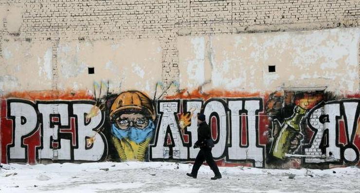 429044_ukrajina-kijev-ap