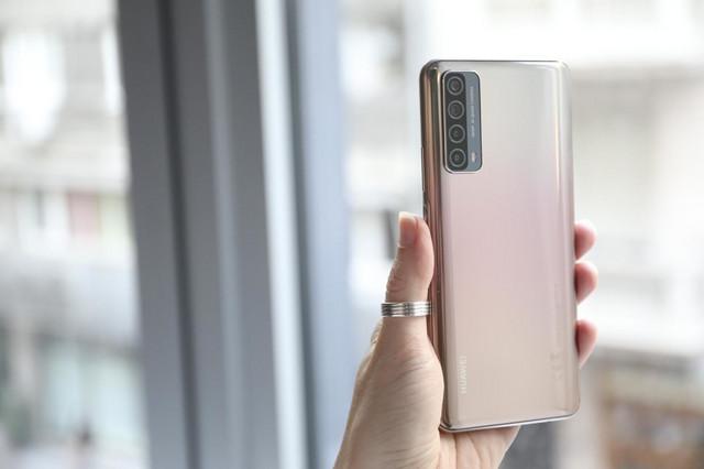 Huawei P Smart 2021 ima četvorostruku glavnu kameru