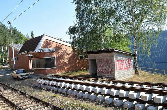Železnička stanica u selu Štrpci
