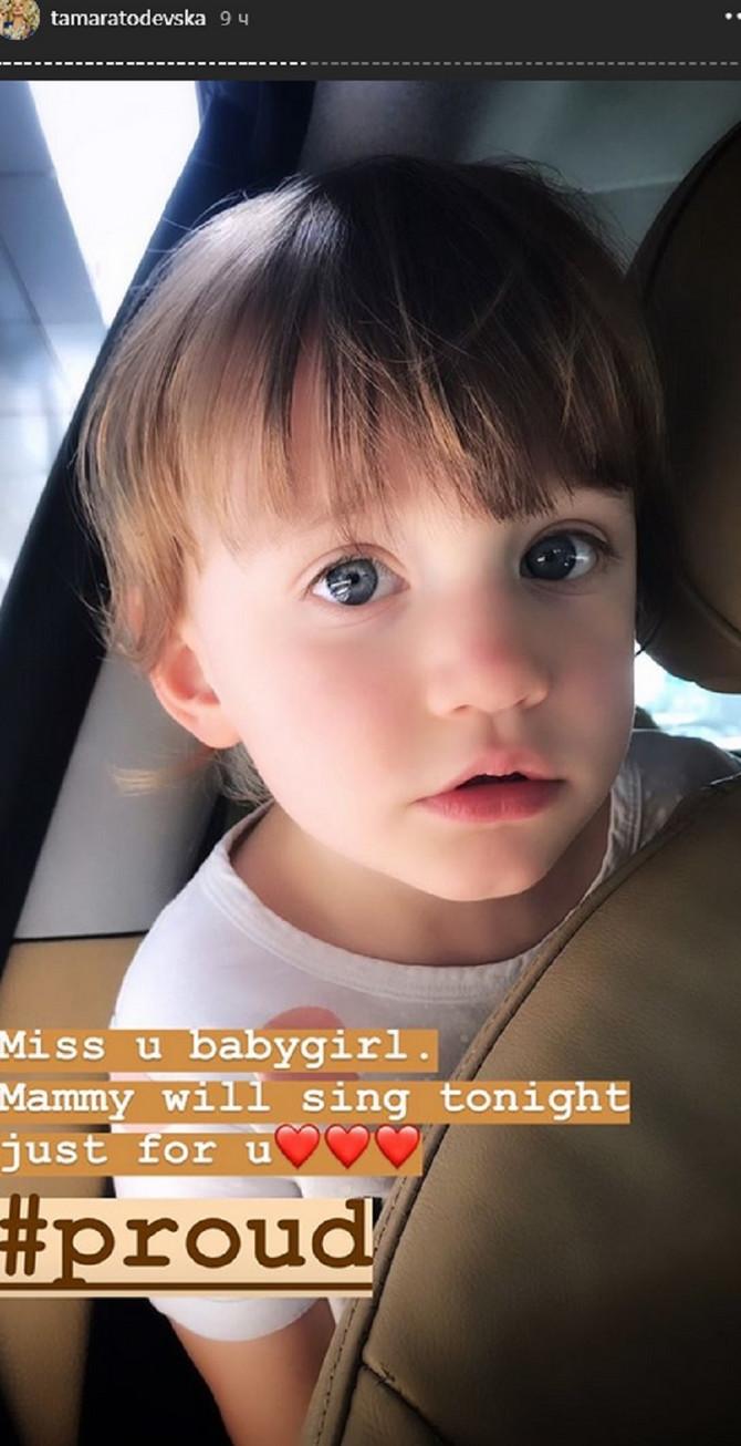 Mala Hana, ćerka Tamare Todevske