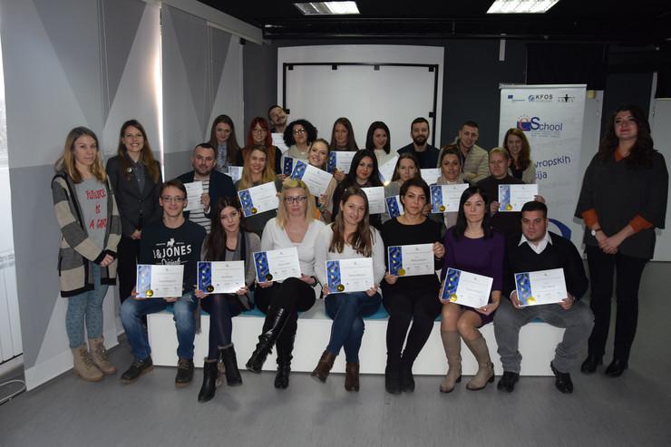 Skola evropske integracije 2017