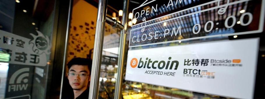Coffee Shop In Kexing Science Park Is The First Entity Shop In Shenzhen To Accept Bitcoins