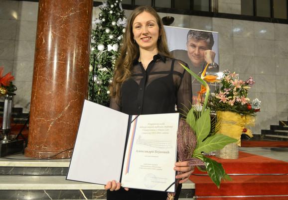 Aleksandra Vejnović