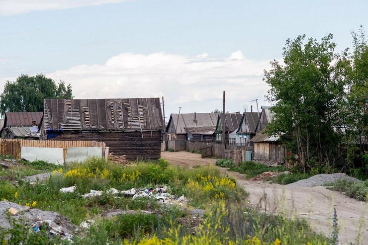 Čemodanovka selo profimedia