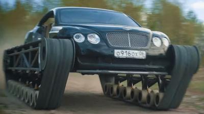 Bentley Ultratank (prawie) jak czołg