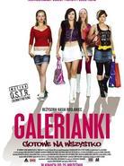 Galerianki (film)