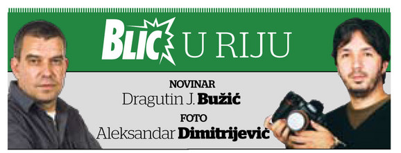 Bužić - Dimitrijević