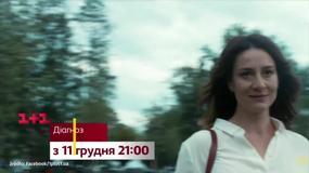 Serial TVN trafił do ukraińskiej telewizji