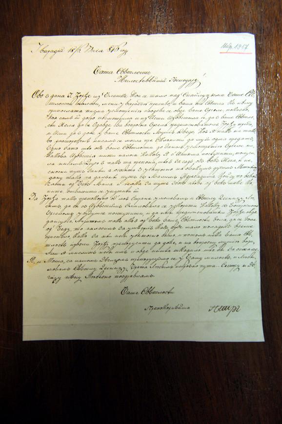 Petrijino pismo Milošu Obrenoviću
