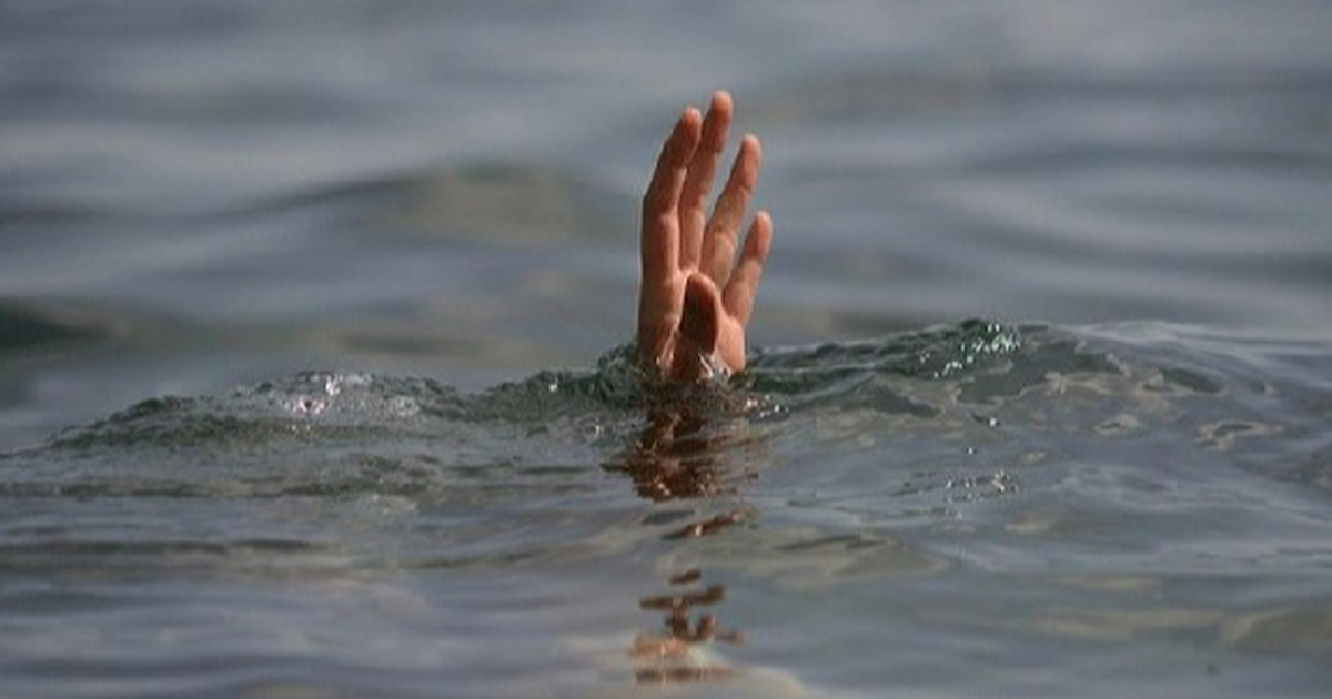 Five reported missing after boat capsizes in River Offin