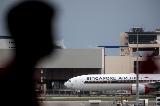 Aerodrom u Singapuru