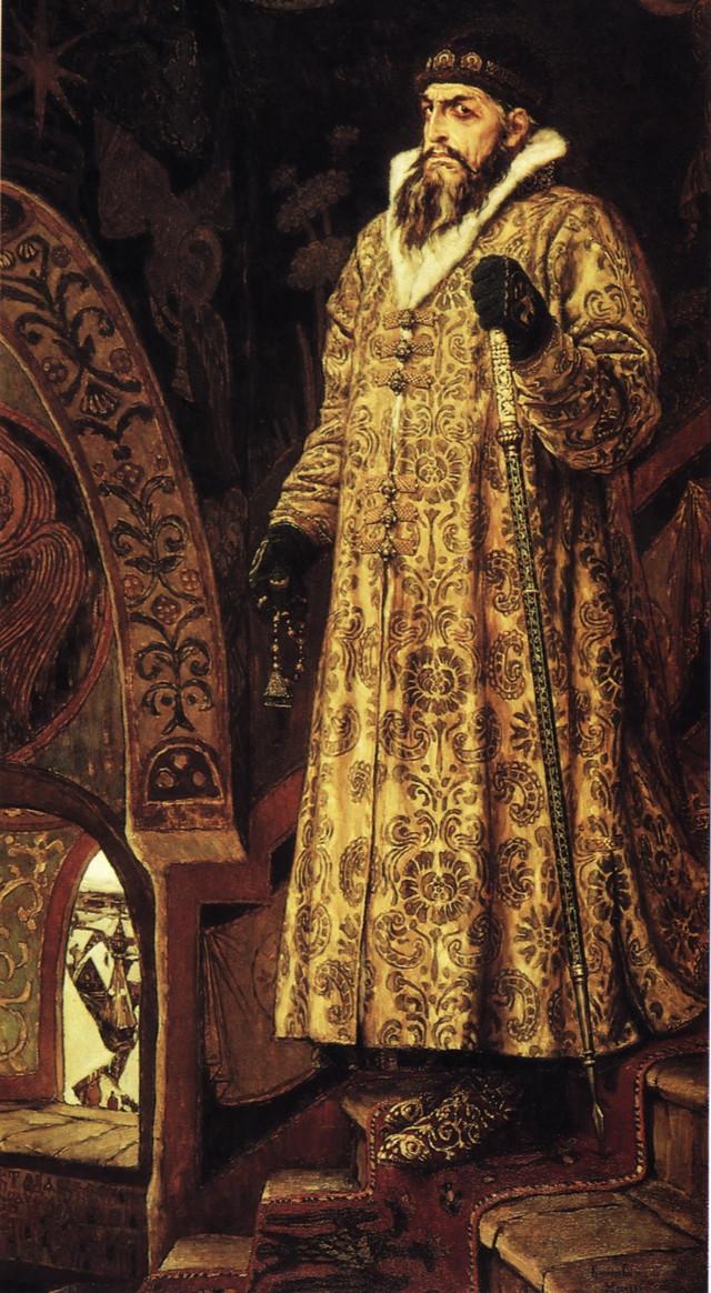 Vladavina: 1533-1547 (Moskovski veliki knez); 1533-1584 (Car svih Rusa)