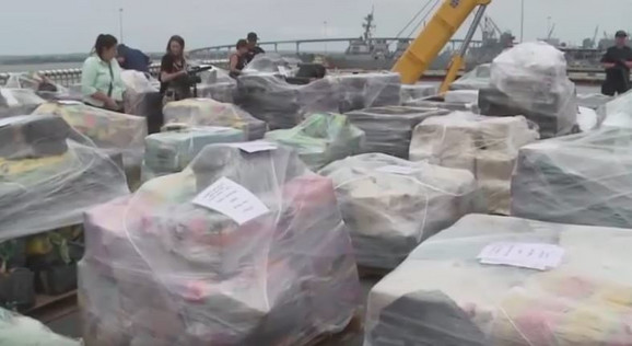 Škaljari po drugi put ukrali tovar kokaina