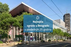 Ova zgrada je izabrana za najlepšu u Beogradu u poslednjih 25 godina