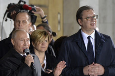 (UŽIVO) PUTIN U SRBIJI Ruski predsednik sa Vučićem obišao Hram, pa poručio: Hvala vam na prijateljstvu (FOTO, VIDEO)