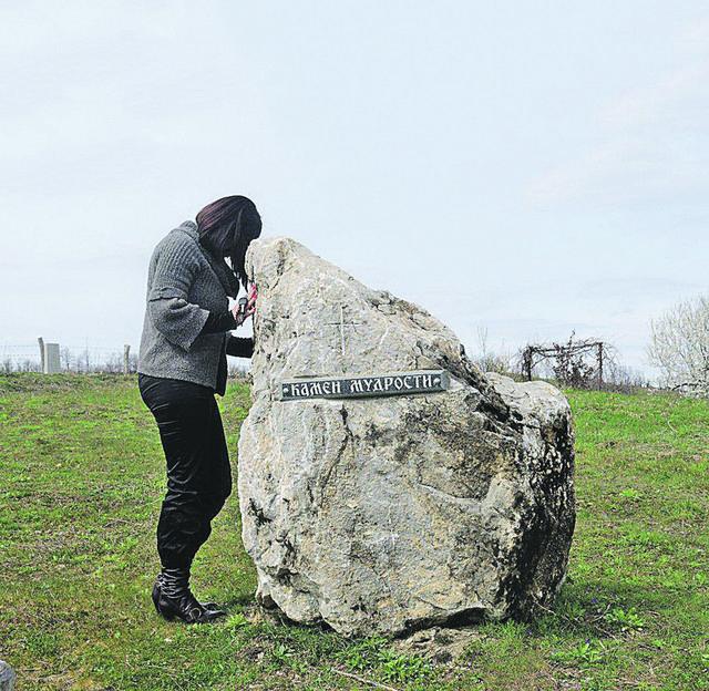 Lažni kamen u Gunjacima
