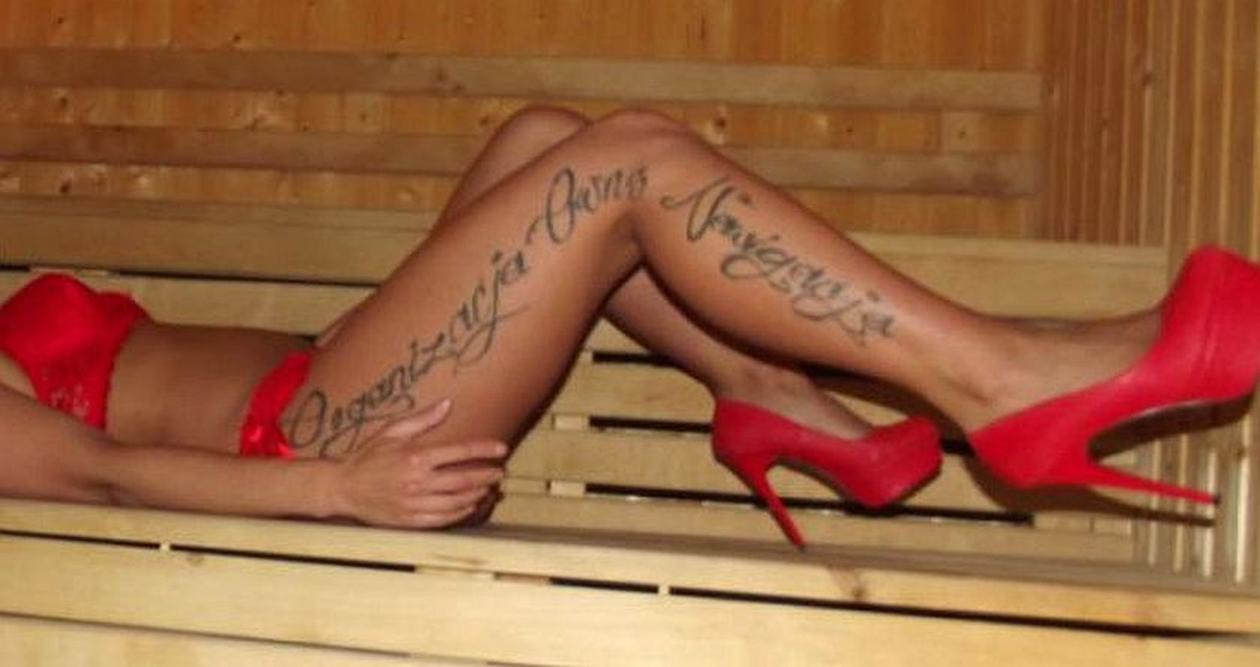 Jeden z tatuaży kobiety wiązanej przez śledczych ze sprawą