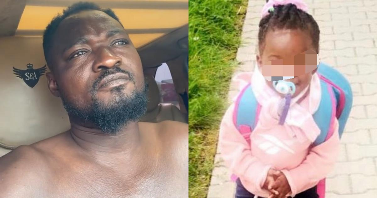Funny Face calls for DNA test on first daughter (VIDEO)