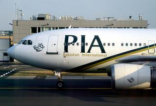 Pakistan: Co najmniej dwie osoby przeżyły katastrofę samolotu linii PIA