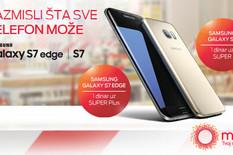 Samsung_S7_470x270