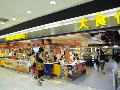 Chiny ogłosiły listę 187 towarów konsumpcyjnych, na które zmniejszą taryfy celne