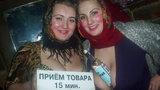 Duże biusty prosto z Rosji! FOTO