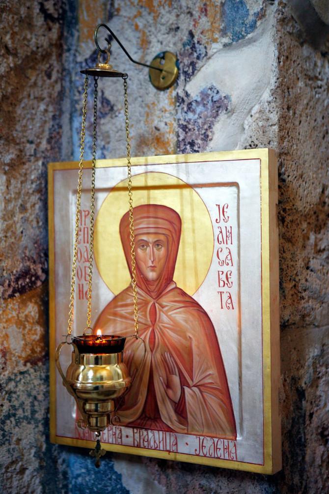 Dan Svete Jelene praznuje se 12. novembra po novom kalendaru