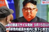 Severna Koreja, Lansiranje, Hvasong 15