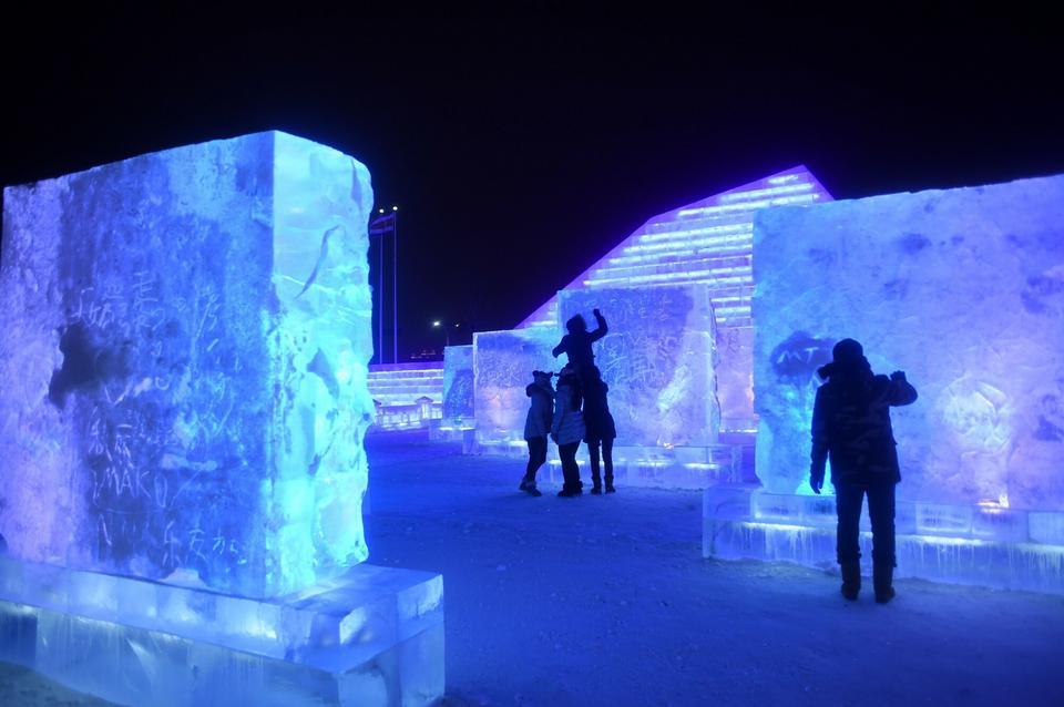 Międzynarodowy Festiwal Śniegu i Lodu (2016)