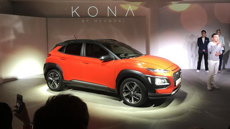 Hyundai Kona. Pierwsza z 30 nowości koreańskiej marki