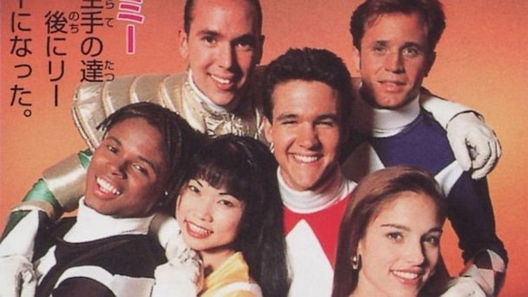 Kultna serija iz devedesetih: Moćni rendžeri
