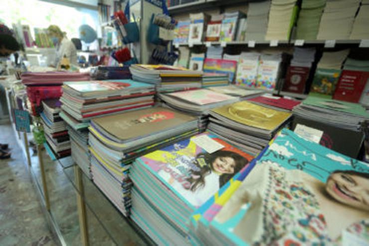 knjižare-udžbenici knjige foto-G-SURLAN
